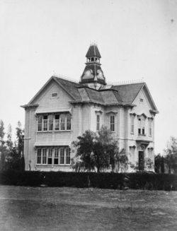 A History of Anaheim Principals